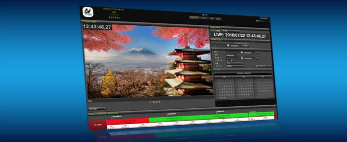 Anyware Video marque et détecte pour les radios