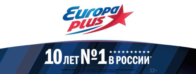 Europa Plus, leader en Russie