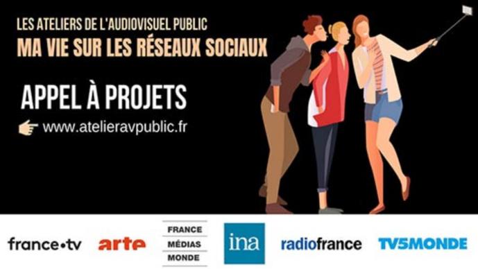 Appel à projets des entreprises de l'audiovisuel public