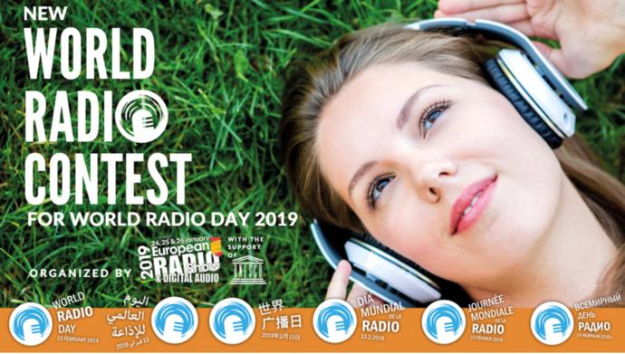 Première édition du World Radio Contest