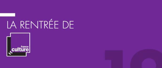 France Culture lance une nouvelle série de podcasts