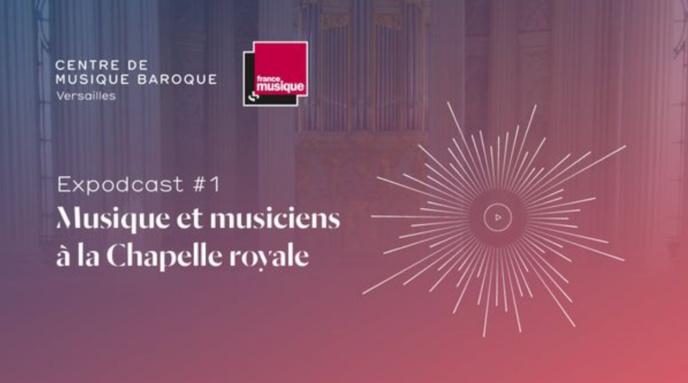 """France Musique : visiter Versailles, en musique, avec """"Expodcast"""""""