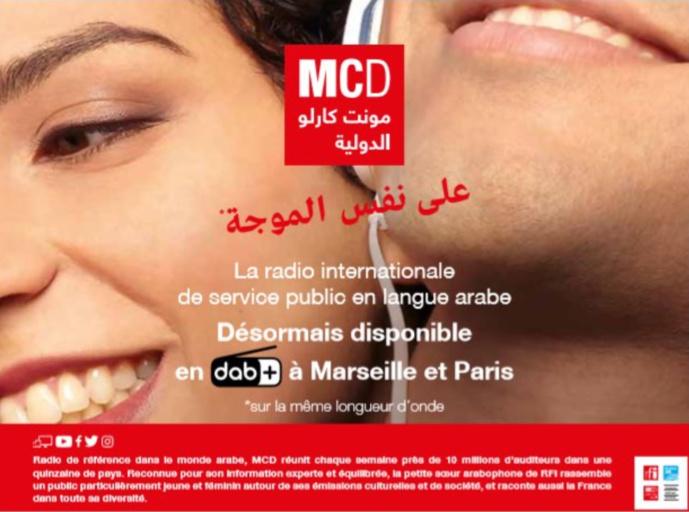 MCD diffusée en DAB+ à Marseille et en Ile-de-France