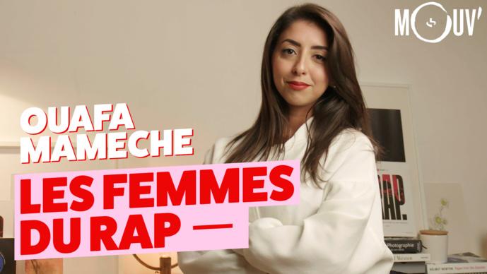 """Mouv' présente la série """"Les Femmes du rap"""""""