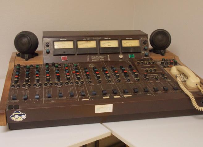 La Power Broadcast de Gâtine FM ? Un temps que les moins de 20 ans ne peuvent connaitre et à découvrir lors de cette exposition