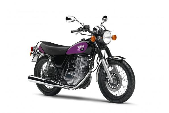 A remporter le jour même grâce à son ticket d'entrée : une superbe Yamaha SR-400 aux couleurs de Classic 21