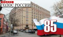 Image La Voix de la Russie