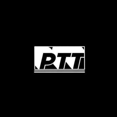 "PTT comme ""Poste Ta Track"" !"