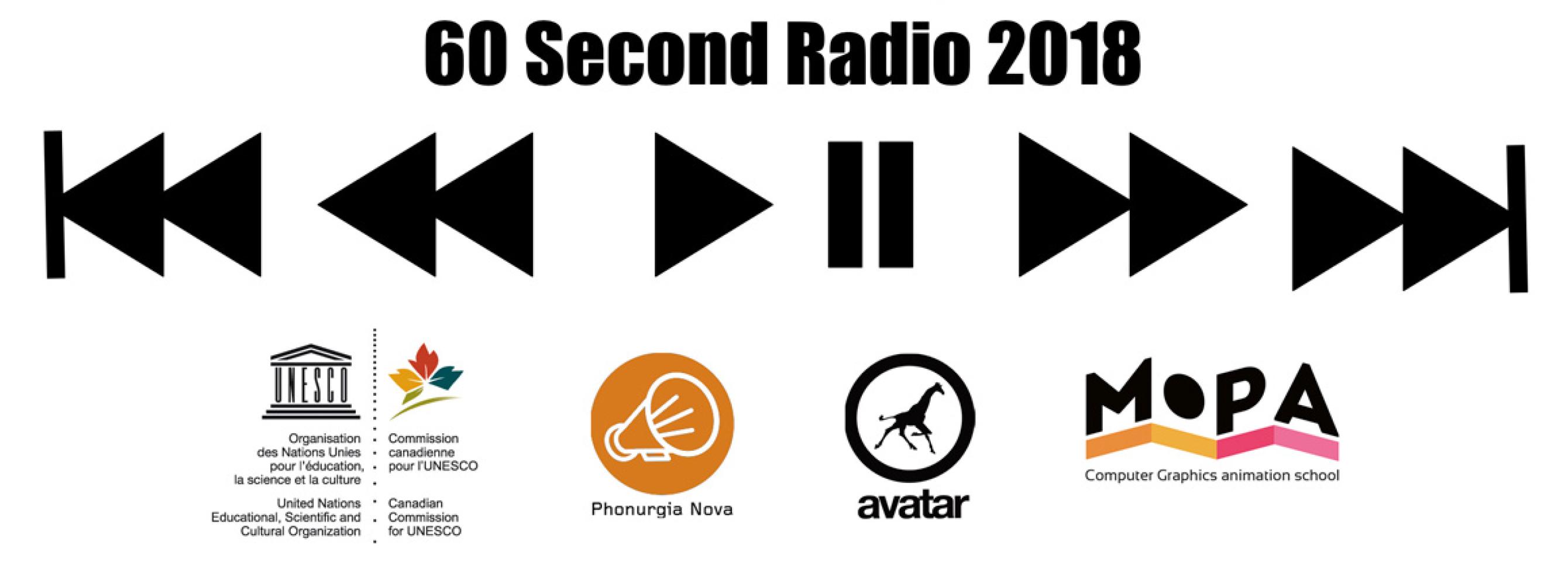 """Nouvelle édition du concours """"60 secondes Radio"""""""