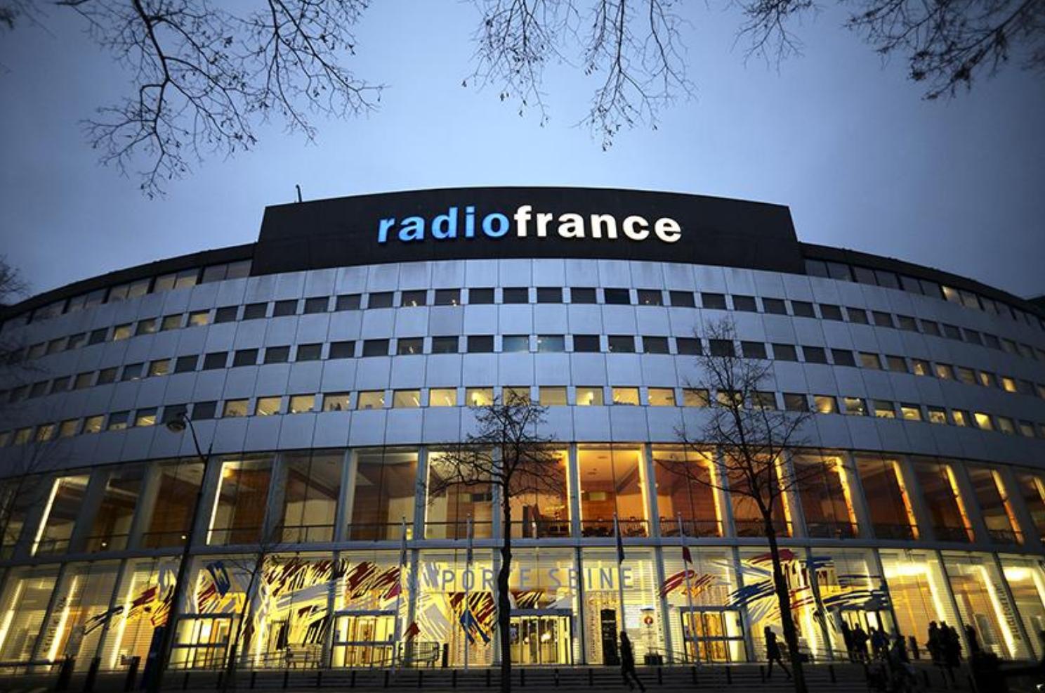 À ce jour, la Maison de la Radio reste ouverte sous réserve des limitations d'accueil des publics © Christophe Abramowitz / Radio France