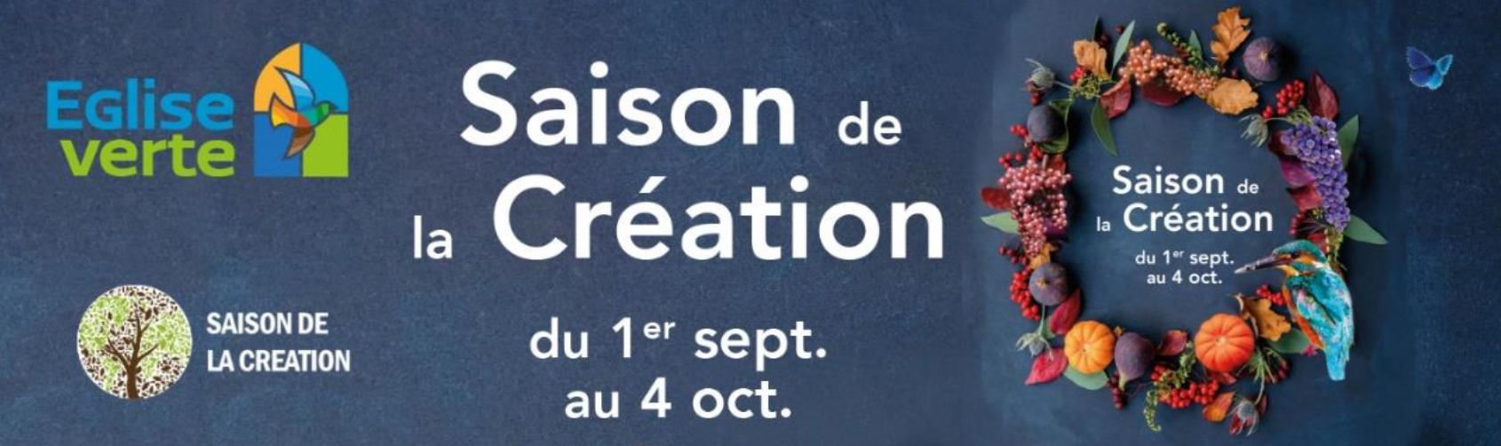 """RCF lance """"La Saison de la Création"""""""