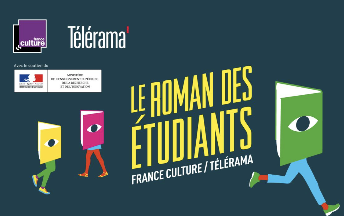 France Culture : devenez juré du Prix du Roman des Étudiants