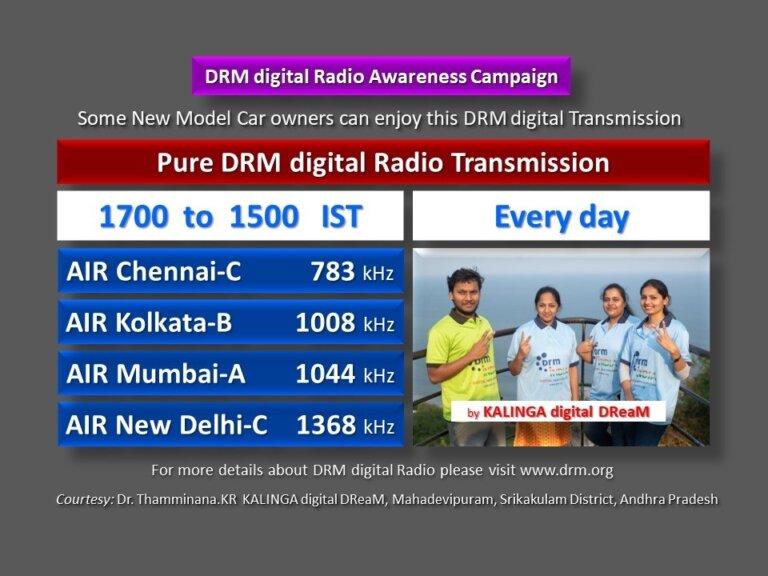 Inde : les radios se préparent à la diffusion numérique
