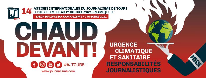 Radio France partenaire des Assises du journalisme