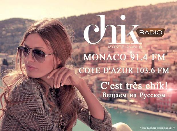 Chik Radio lance Chik Planet