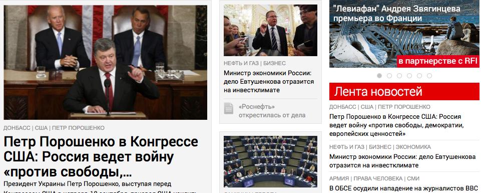 RFI : nouveaux sites en Russe et en Vietnamien