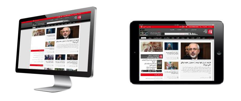 RFI lance son site en Persan