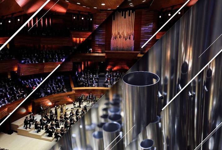 Inauguration de l'orgue de Radio France