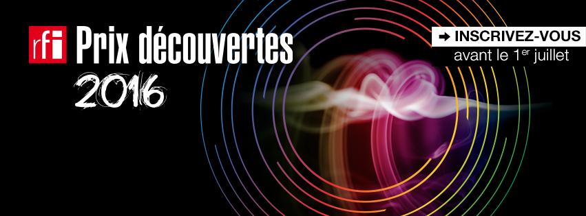 Le Prix Découvertes RFI  est organisé en partenariat avec la Sacem, L'Institut français, l'Organisation Internationale de la Francophonie, Ubiznews et Deezer