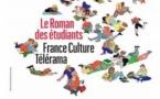 Prix du Roman des étudiants avec France Culture