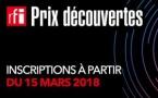 Appel à candidatures pour le Prix Découvertes RFI 2018