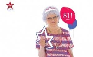 Virgin Radio souhaite l'anniversaire de Lucienne
