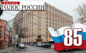 La Voix de la Russie fête ses 85 ans